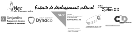 Entente de développement culturel, partenaire